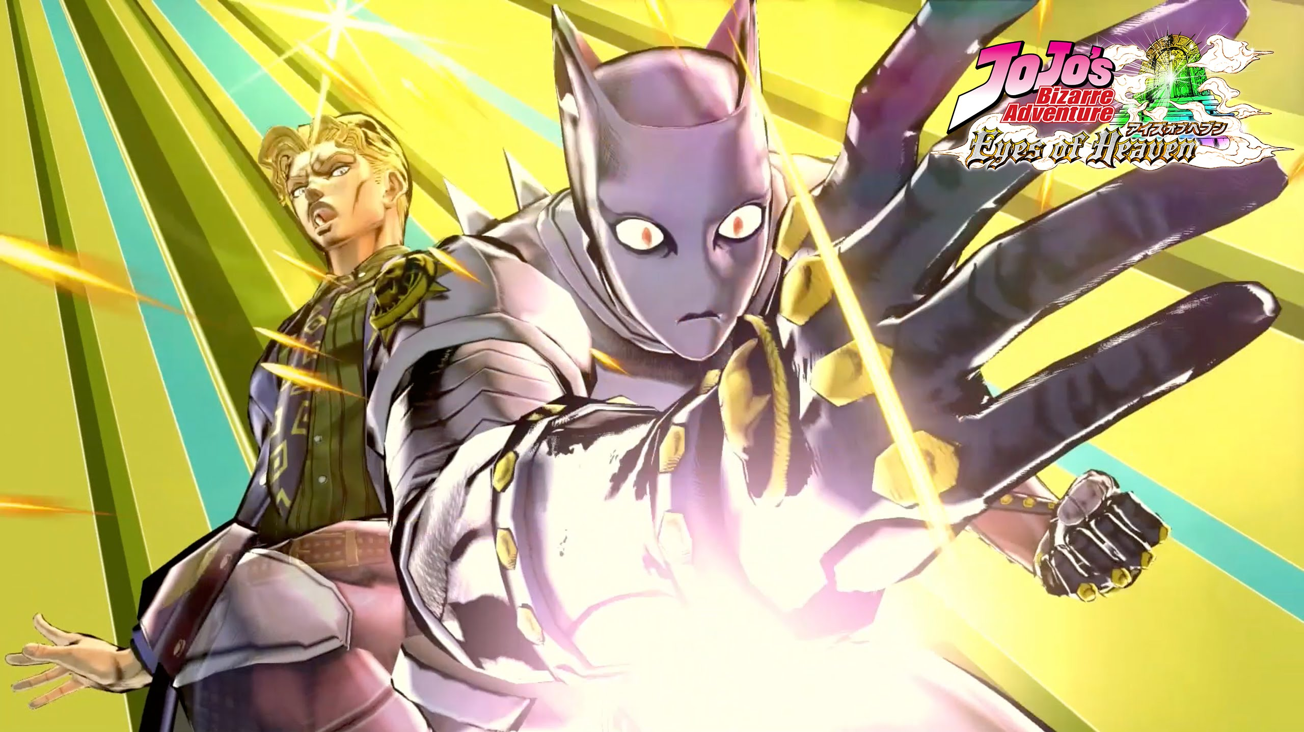 JoJo's Bizarre Adventure: Eyes of Heaven - Chapter 3 Trailer