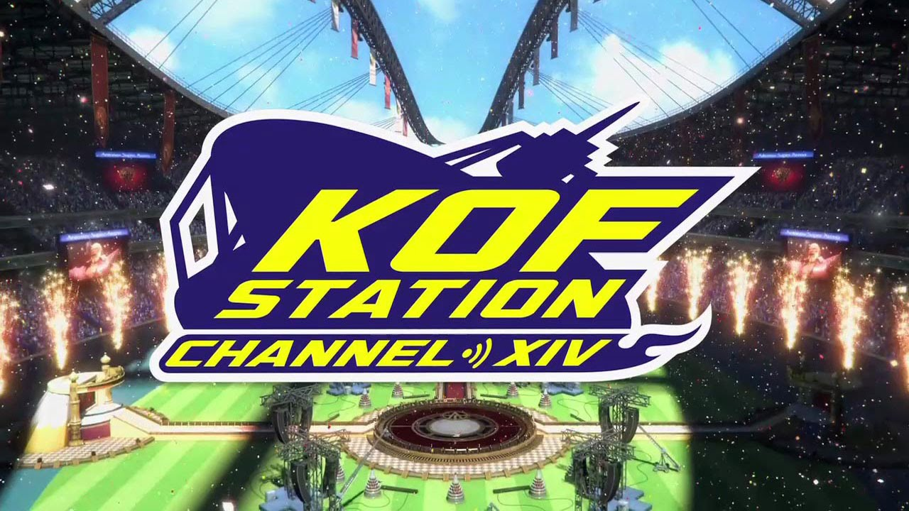 THE KING OF FIGHTERS XIV: Webcast #1