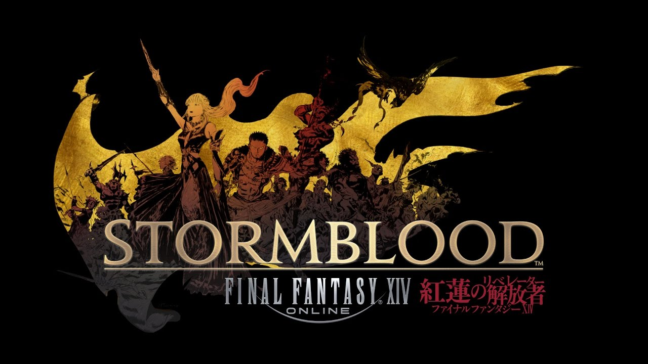FINAL FANTASY XIV: STORMBLOOD Teaser Trailer