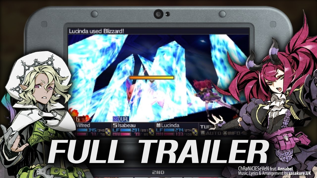 7th Dragon III Code: VFD Full Trailer